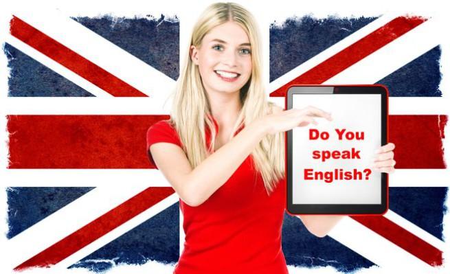 Учить английский